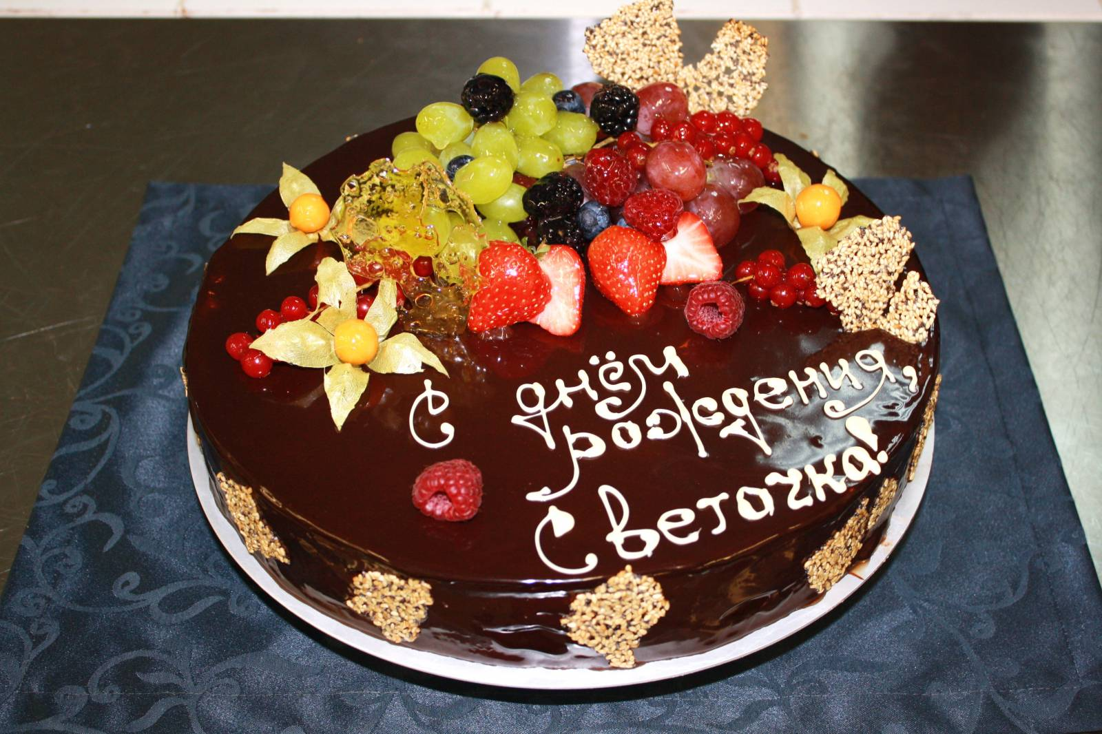 Открытки с днем рождения женщине торты 83